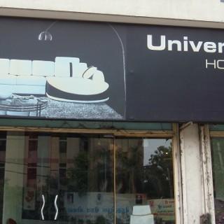 Universal Decor